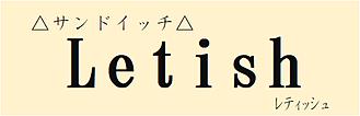 letish